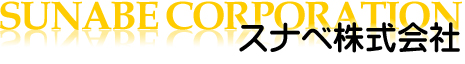 Sunabe Corporation スナベ株式会社